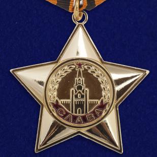Орден Славы I степени - аверс