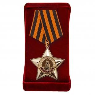 Орден Славы I степени