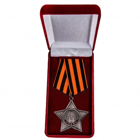 Орден Славы III степени в бордовом футляре