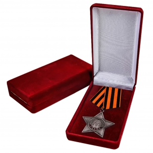 Орден Славы III степени - отличная реплика