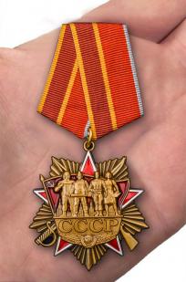 """Орден """"Советский Союз"""""""