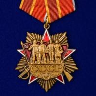 Орден СССР (на колодке)
