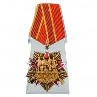 Орден СССР на подставке