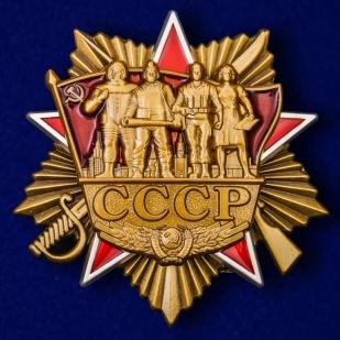 Купить орден СССР в футляре из флока
