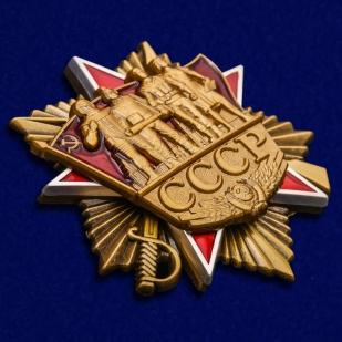 Орден СССР в футляре из флока - общий вид
