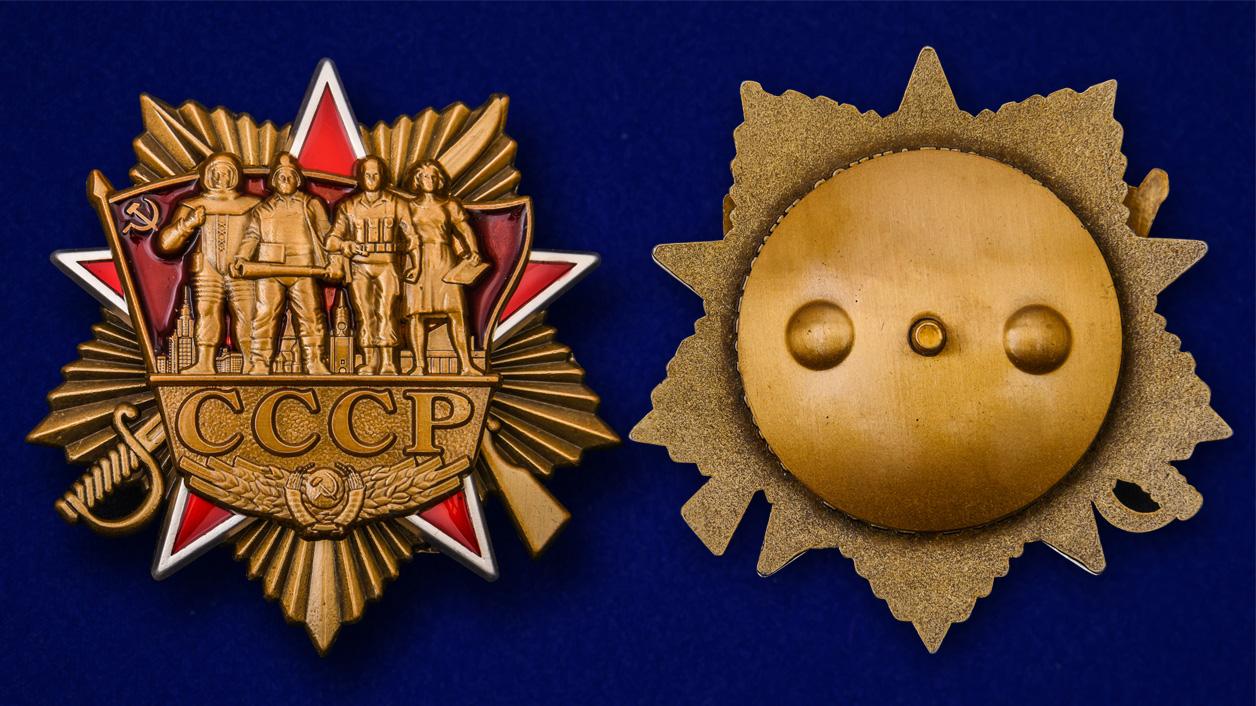 Орден СССР в футляре из флока - аверс и реверс