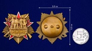 Орден СССР в футляре из флока - сравнительный вид