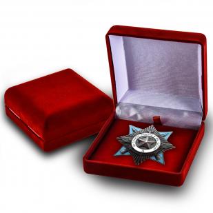 Орден СССР За службу Родине в Вооруженных Силах третьей степени