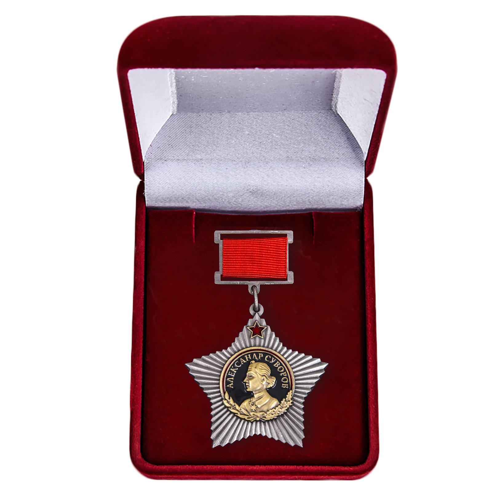 Орден Суворова 1-й степени - муляж в отличном качестве
