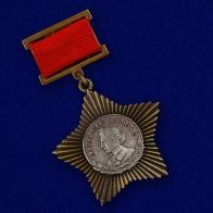 Орден Суворова II степени  (на колодке)