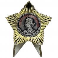 Орден Суворова 2 степени на подставке