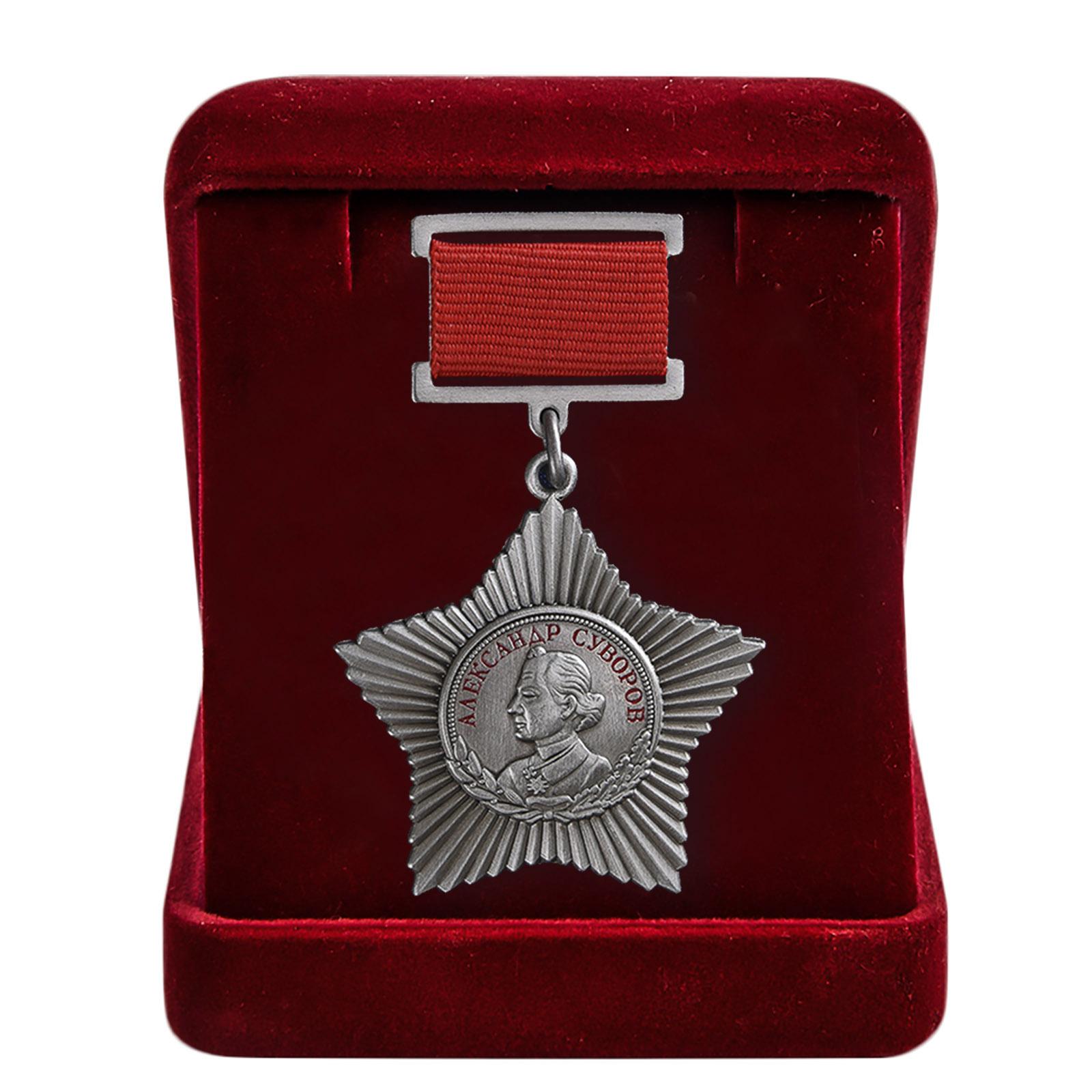 Орден Суворова 3-ей степени