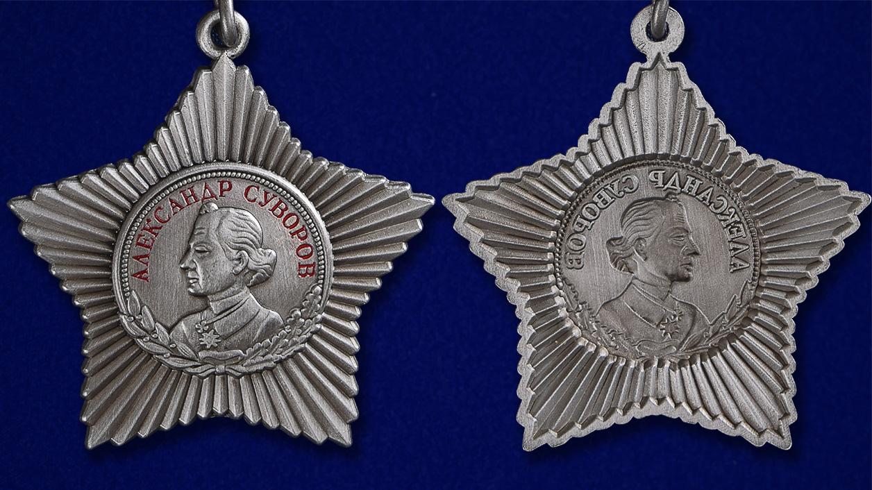 Орден Суворова III степени - аверс и реверс