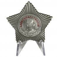 Орден Суворова 3 степени на подставке