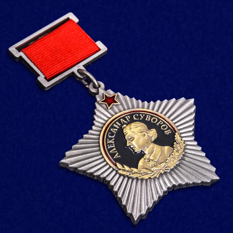 Качественная реплика ордена Суворова I степени