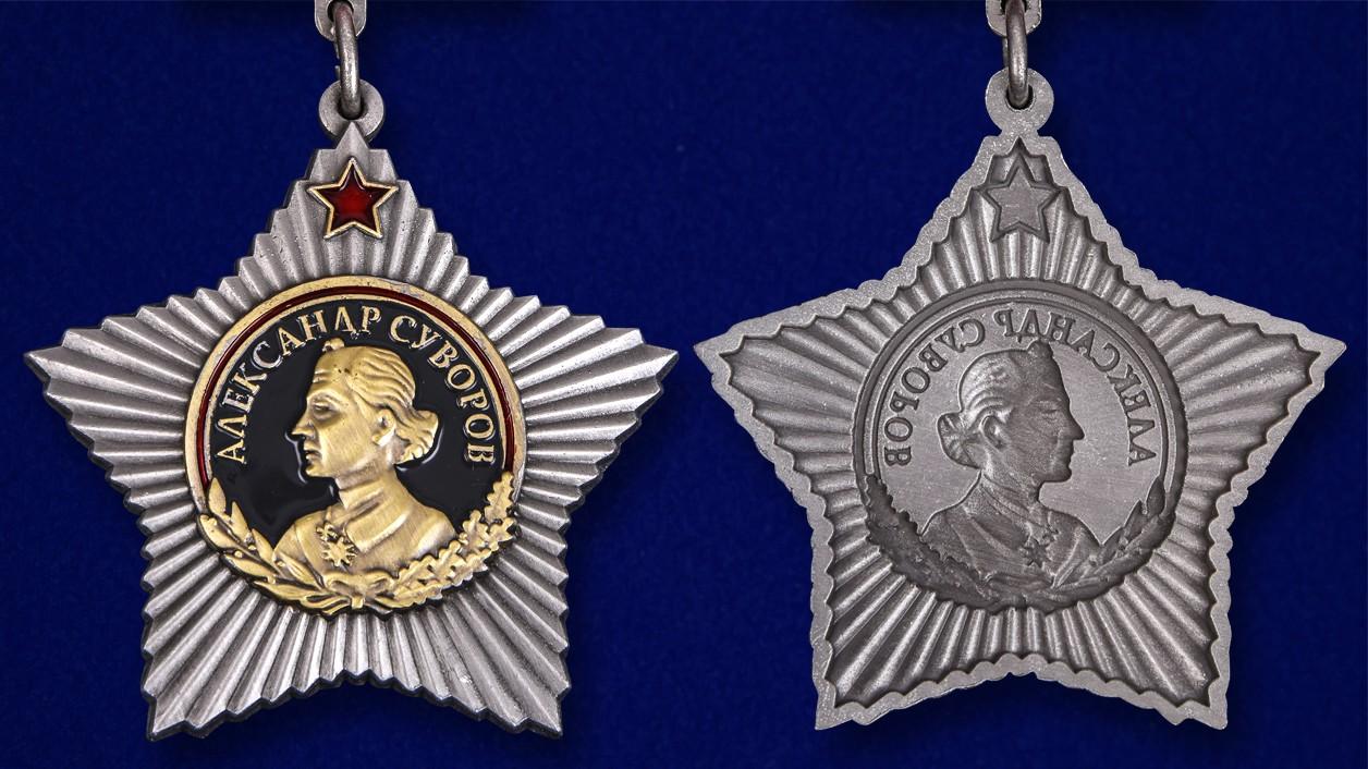 Орден Суворова I степени (на колодке) - аверс и реверс