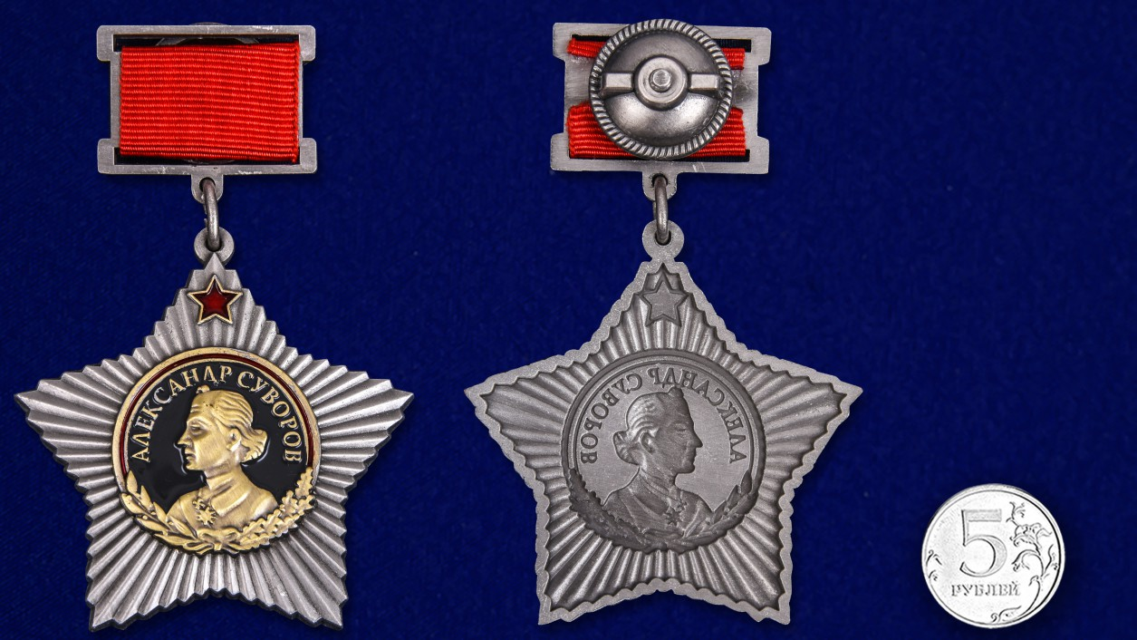 Заказать орден Суворова I степени (на колодке)
