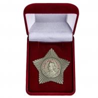 Орден Суворова III степени - муляж в отличном качестве