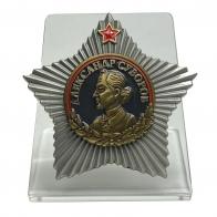 Орден Суворова I степени на подставке