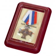 Орден Святителя Николая Чудотворца в бархатистом футляре из флока