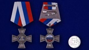 Орден Святителя Николая Чудотворца (1920) - сравнительный размер
