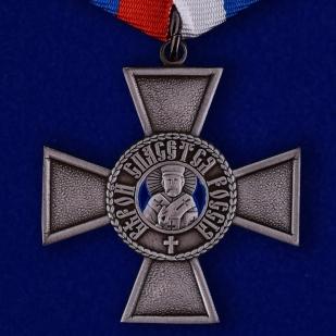 Купить орден Святителя Николая Чудотворца в бархатистом футляре из флока