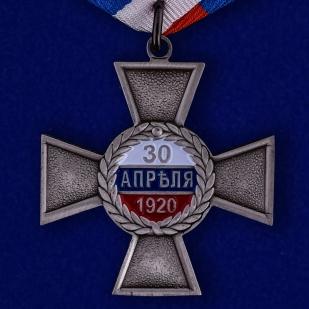 Орден Святителя Николая Чудотворца в бархатистом футляре из флока - купить онлайн