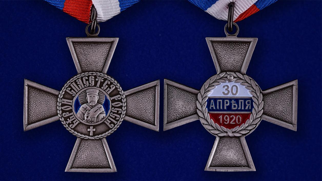 Орден Святителя Николая Чудотворца в бархатистом футляре из флока - аверс и реверс