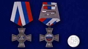Орден Святителя Николая Чудотворца в бархатистом футляре из флока - сравнительный вид