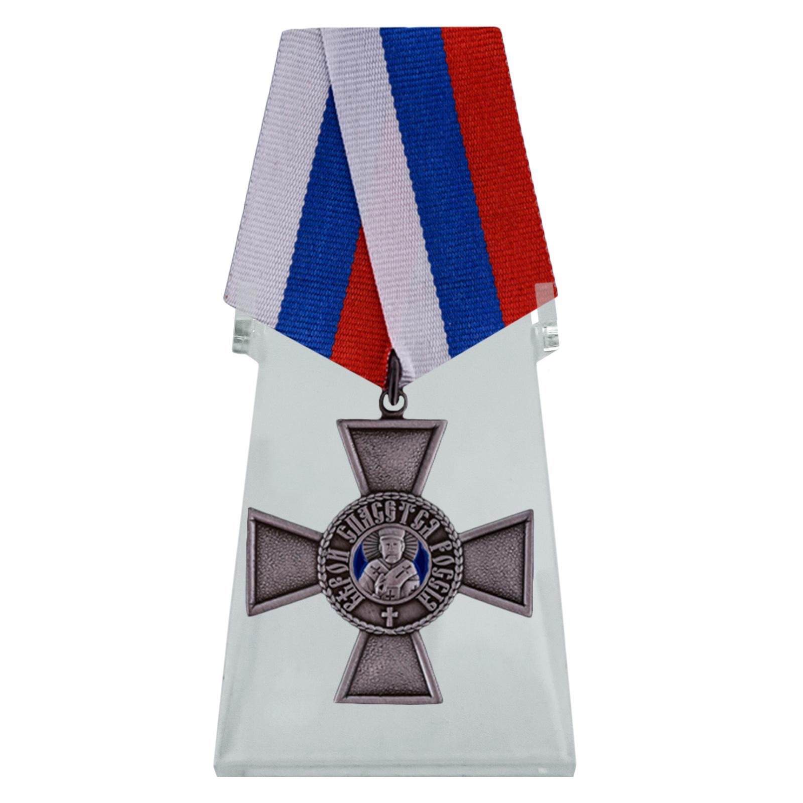 Орден Святителя Николая Чудотворца на подставке