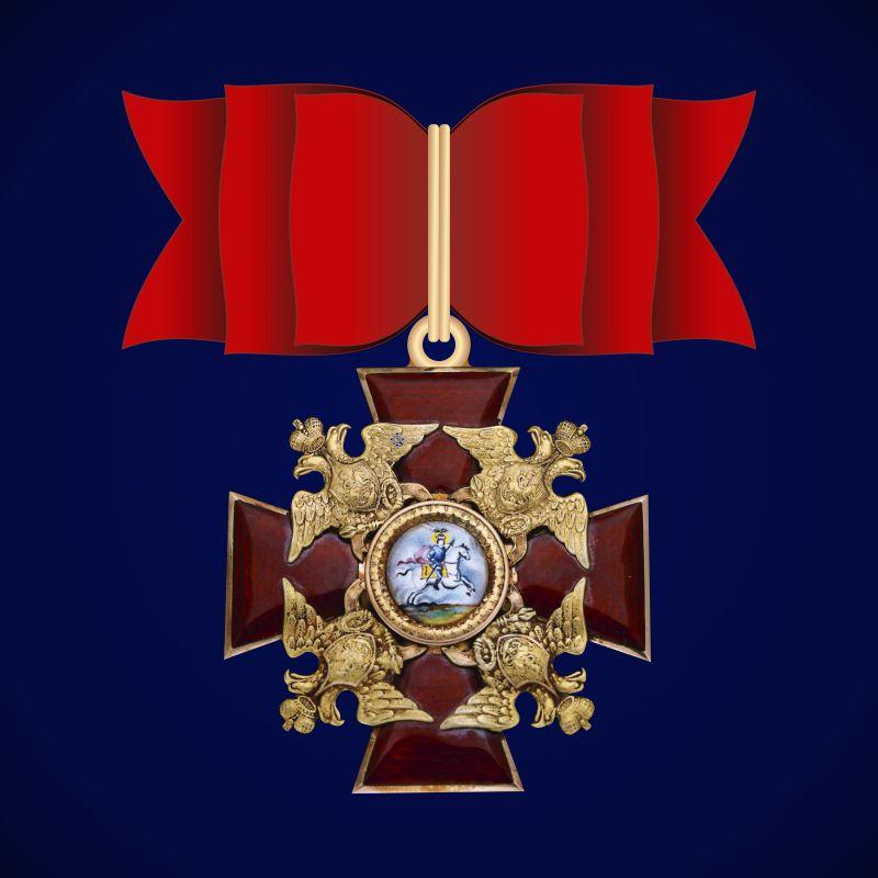 Орден Святого Александра Невского