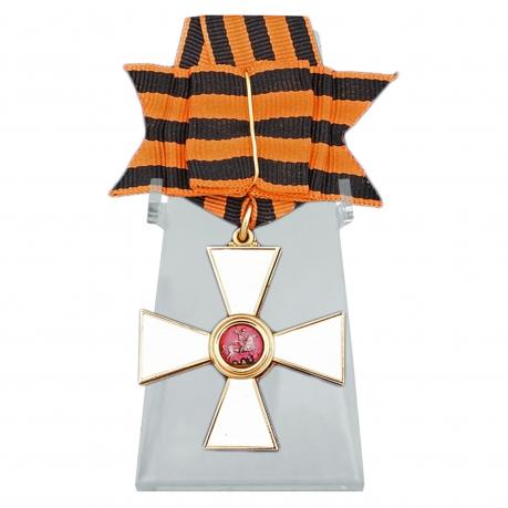Орден Святого Георгия Победоносца на подставке