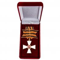 Орден Святого Георгия Победоносца в футляре