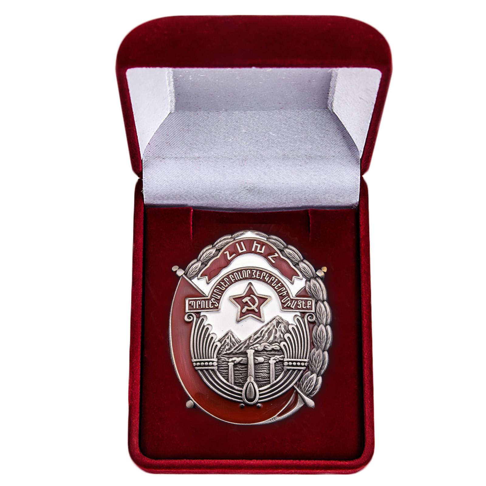 Орден Труда Армянской Республики для коллекций