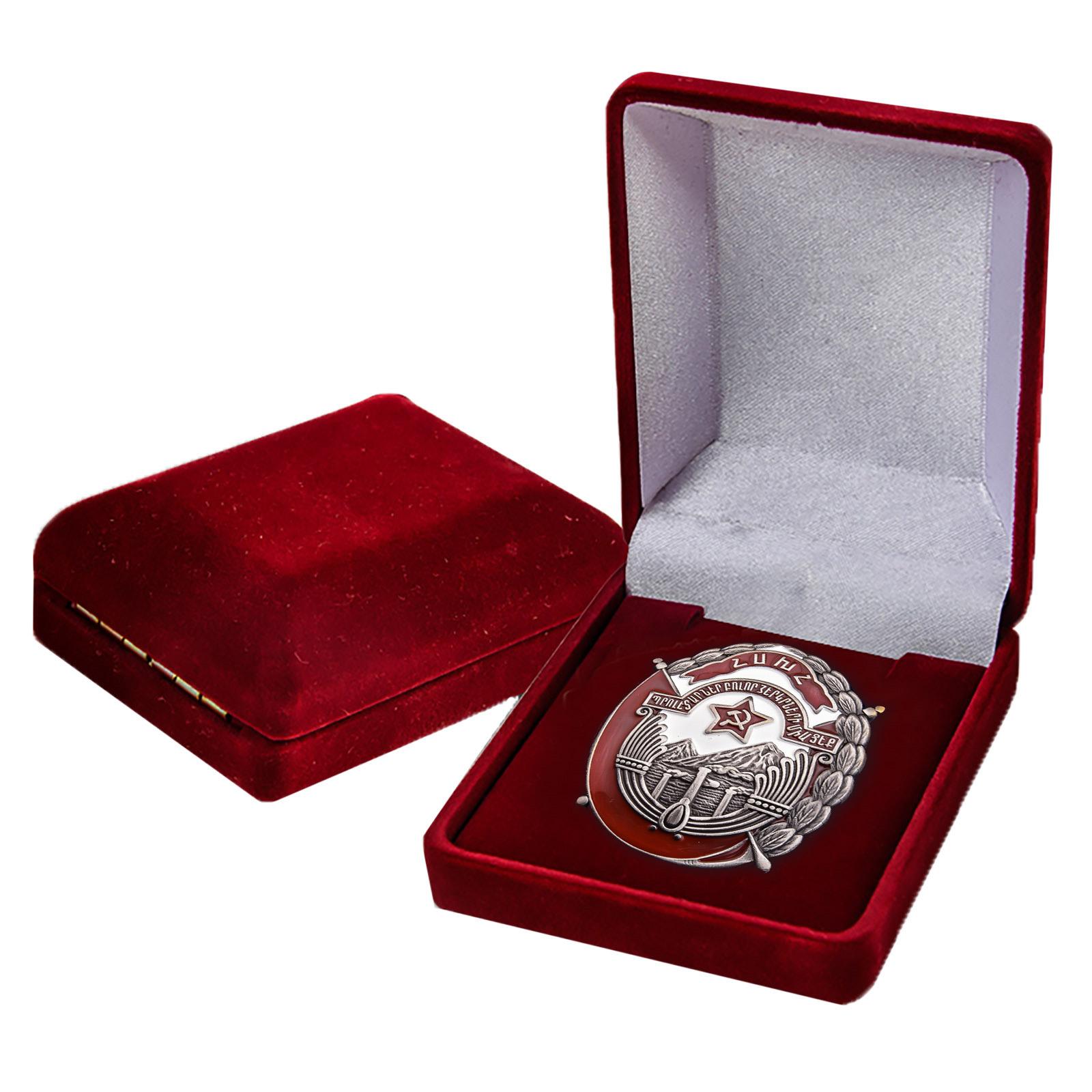 Орден Труда Армянской Республики в футляре