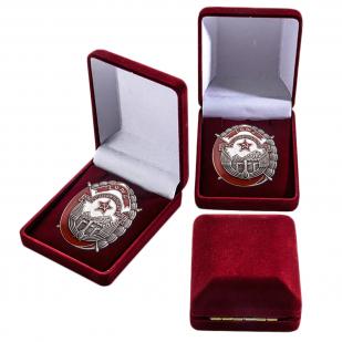 Орден Труда Армянской Республики - качественная реплика
