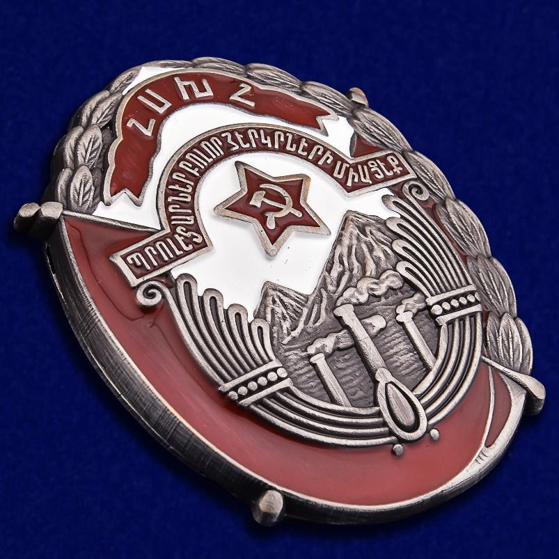Купить муляж ордена Труда Армянской ССР