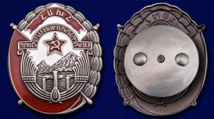 Орден Труда Армянской ССР - аверс и реверс