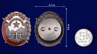 Орден Труда Армянской ССР - сравнительный размер