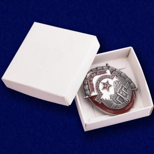 Орден Труда Армянской ССР с доставкой