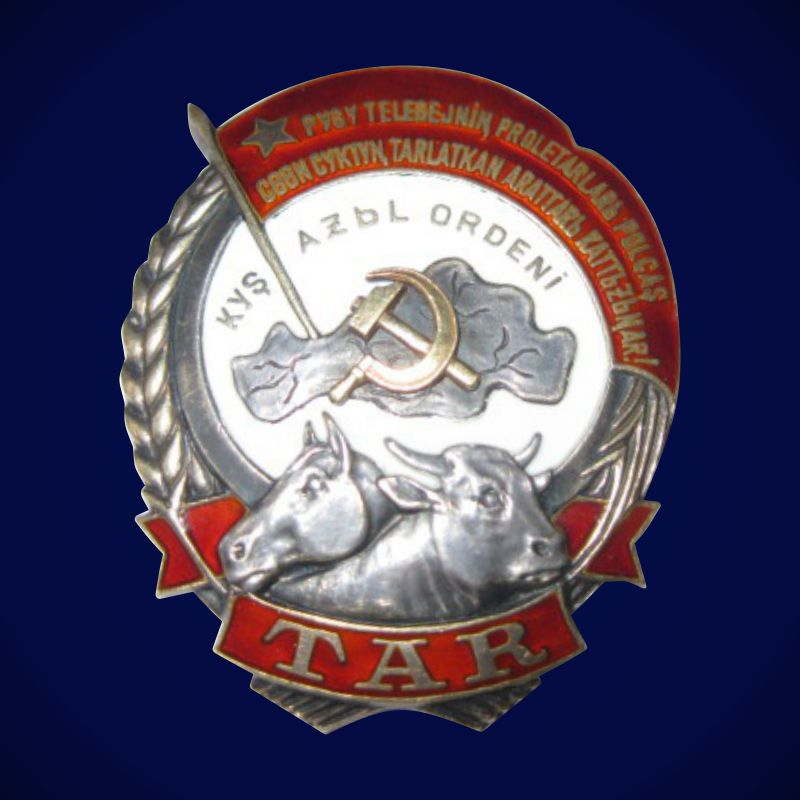 Орден Труда Тувинской Аратской Республики