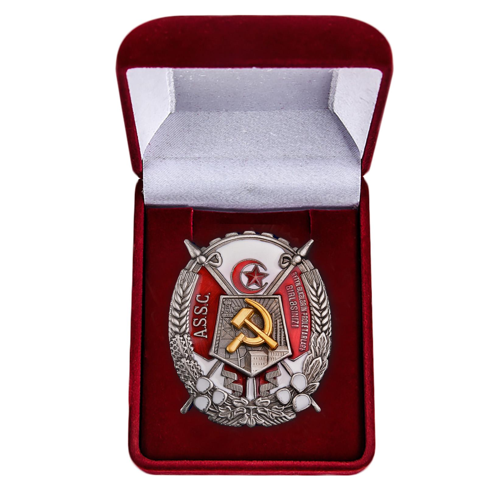 """Орден """"Трудовое Красное Знамя"""" Азербайджанской Республики для коллекций"""