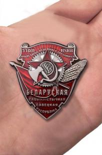 """Орден """"Трудовое Красное Знамя"""" БССР"""