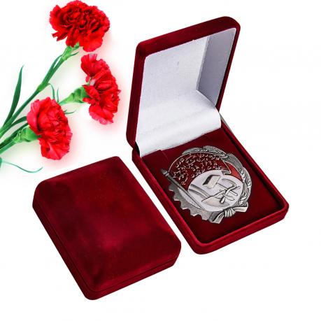 Орден Трудовое Красное Знамя Узбекской ССР