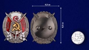 Орден Трудового Красного Знамени Азербайджанской ССР - размер сравнительный