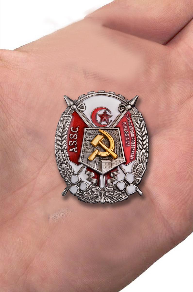 Заказать копию ордена Трудового Красного Знамени Азербайджанской ССР