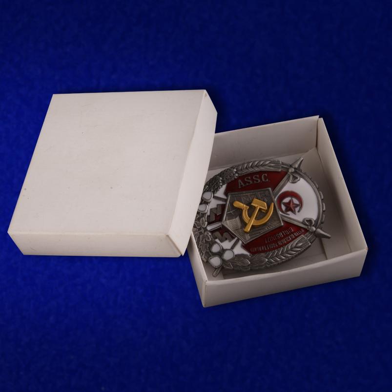 Орден Трудового Красного Знамени Азербайджанской ССР с доставкой