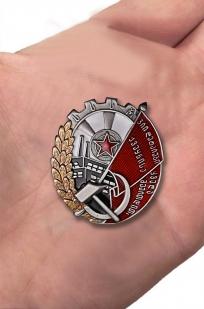 Заказать орден Трудового Красного Знамени Грузинской ССР тип 2
