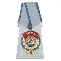 Орден Трудового Красного знамени на подставке