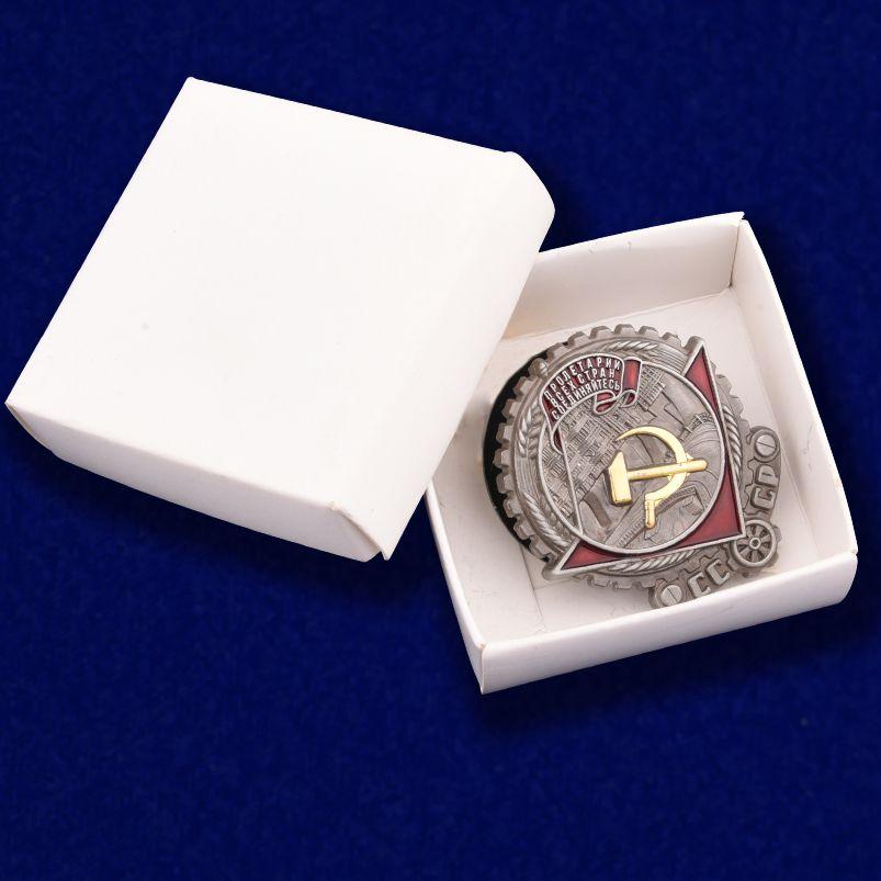 Орден Трудового красного знамени образца 1928 года с доставкой